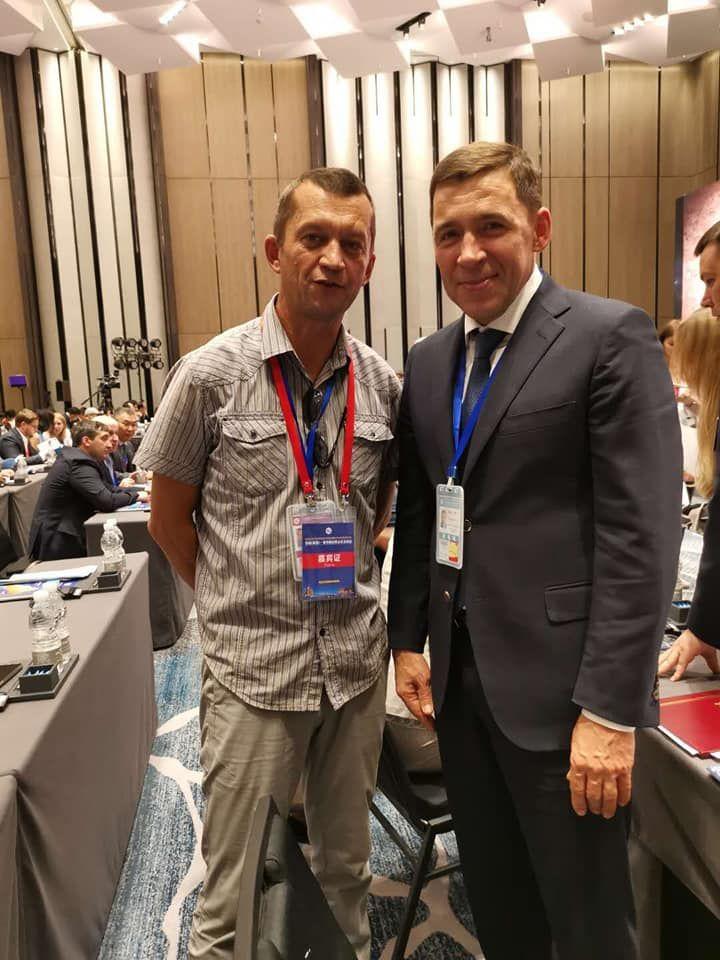 Сергей Смирнов и губернатор Свердловской области
