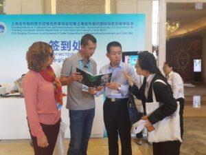Конференция по торгово-экономическому сотрудничеству стран ШОС в Циндао